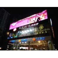 Dicolor I-Magic P12.8MM Outdoor Advertising LED Panel Manufactures