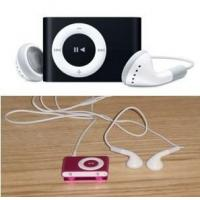 SUFF MP3 Player Manufactures