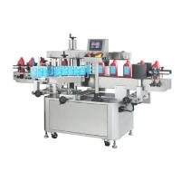 Energy Saving Automatic Labeling Machine For Bottles , Cans And Jars Manufactures