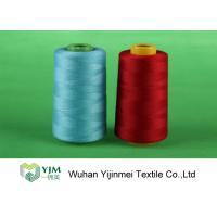 100% Polyester Heavy Duty Sewing Thread / Polyester Knitting Yarn Ring Spinning Manufactures
