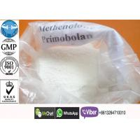 Quality Effective Oral Primobolan Enanthate , 99% Purity Methenolone Enanthate Powder for sale