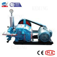 China Building Wall Screw Plaster Machine For Construction Projects In South Africa on sale