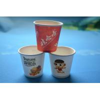 Disposable Take away double wall paper coffee cups with 80/90mm PS lid Manufactures