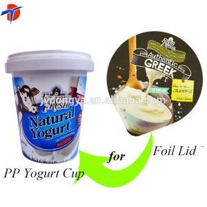 China Aluminium foil lids for yogurt/mikl /beverages, sealing lids for pp cups, plastic cup seals on sale