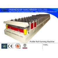 China 15m/min 0.4-0.8mm Thickness Color Steel Roof Wall Panel Roll Forming Machine With Pansonic Electric  PLC Control on sale