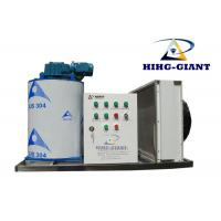 China High-giant Hot Sales Flake Ice Making Machine For Food Processing,Fish or Meat on sale