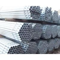 Hot Dipped Galvanized Steel Tube Manufactures