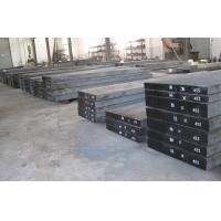 Din2316 Standrad Mold Tool Steel Bar L6 Od 16 - 800mm With Wear Resistance Manufactures