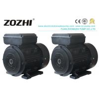 Buy cheap 100% Copper Wiring Hollow Shaft Motor Horizontal Aluminum Housing IE 2 from wholesalers
