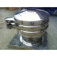 Food Particle Round Vibro Screen Machine / Vibration Sifter For Food Industry Manufactures