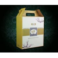 Food and dried fruit packaging box with handle Manufactures