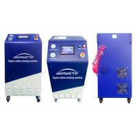 Quality Potable HHO Engine Carbon Cleaning Machine / 0.2 Mpa Automotive Carbon Cleaner for sale