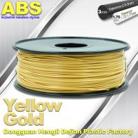 Soft Colorful 1.75mm /  3.0mm 3D Printing ABS Filament  Material For 3D Printers Manufactures