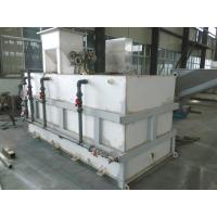PAC / PAM CPT Chemical Dosing System Automatic Dosage Device for waste water treatment Manufactures