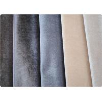 Customizable Grey / Beige Combed Yarn Flocked Fabric Cloth For Garment Manufactures