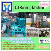 2017 User-friendly vegetable oil refining plant,edible oil refining plant coal briquette machine block making machine Manufactures