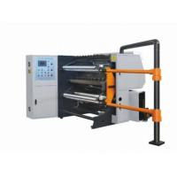 FHQA High Speed Inspection And Slitting Machine Manufactures