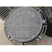 Dual locking Solid Top Ductile Iron Kerb Drain manhole covers  1200 mm X 1200 mm Make In China Manufactures