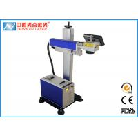 Plastic Bottle / Glass Laser Printing Machine Water Cooling System Manufactures