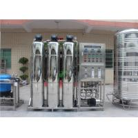 Borehole Salty Water Treatment System Industrial RO Plant With UV Manufactures