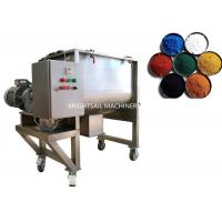 China Herbal Powder Blender Machine , Ribbon Mixer Machine For Pharmaceutical Paint Flour on sale