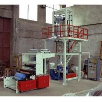 HDPE Film Blowing Machine (SJ45-FMS650PG) Manufactures