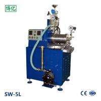 Stainless Steel Horizontal Sand Mill Machine High Speed Dispersion Wear Resistance Manufactures