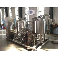 Hotel beer bar 200L beer brewery equipment tank jacket Manufactures