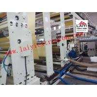 Color Packaging Film Laminating Machine With 1200/1400/1700/2200/2500mm Width Manufactures