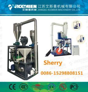 PVC Pulverizer Machine plastic grinder machine Plastic Milling Machine pvc Pulverizer Machine grinding machinery Manufactures