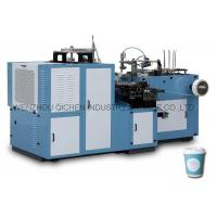 Fully Automatic Paper Cup Making Machine With Multi - Working Station Manufactures