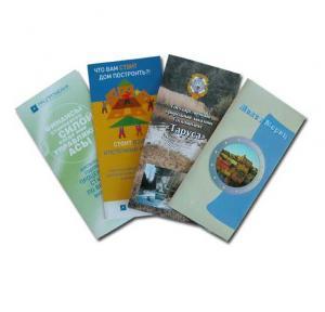 flyer printing plant,flyers,folded leaflet printing,brochures printing,multilingual booklet printing,A6 booklet printing