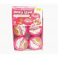 8g Strawberry Flavor Healthy Compressed Candy / Sour Powder Candy Manufactures