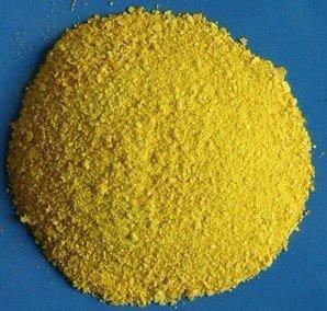 Polyaluminium Chloride PAC Manufactures