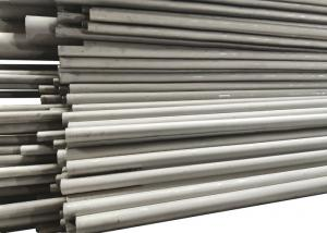 China ASTM 7m Length 800# Stainless Steel Seamless Pipe on sale