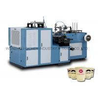 China Automatic Take Away Paper Coffee Cup Making Machine , 50 - 60 pcs / Minute on sale