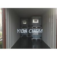 SGS Yida 99% Purity Propylene Glycol Monobutyl Ether / Butoxypropoxy Propanol Manufactures