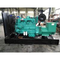 wholesale 300kw diesel generator use Cummins engine  water cooling  factory direct sale Manufactures