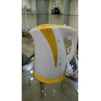 360 Degree Plastic Electric Water Kettle SS Heating Plate 2000w Manufactures