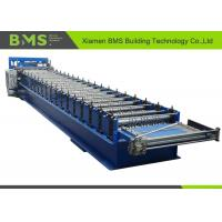 Fast Speed Customize Metal Roofing Sheet Making Machine With Siemens PLC System Manufactures