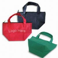 Mini Tote Bag with Zipper, Made of 80g/m² Nonwoven Material Manufactures