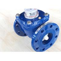 Vane Wheel Woltman Water Meter , Woltmann Commercial Water Meter Manufactures