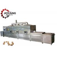 High Frequency Induction Drying Equipment Microwave Wood Block Drying Machine Manufactures