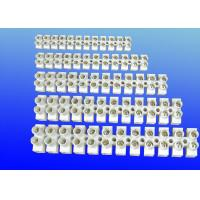 H Type Screw Terminal Block Connector , Touch Safe 12 Way Terminal Block 250V-450V GK107 Manufactures