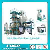 Buy cheap Modular type 1-5t/h Mini animal poultry chicken feed pellet line with best quality for Sale from wholesalers