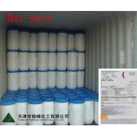 Calcium Hypochlorite (Bleaching Powder Concentrate) Manufactures
