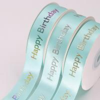 Gold Foil Printing Gift Packing Ribbon Light Blue Color 1 Inch Width Manufactures