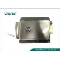 VI - 600A Electric High Security Rim Lock with Rolling Latch , Opening Left or Opening Right Manufactures