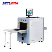 China 5030C X Ray Hand Bag / Parcel Inspection Machine for Hotels / Shopping Mall x ray luggage scanner x ray baggage scanner on sale