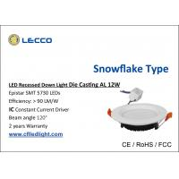 IC Driver SMD Led Ceiling Downlights , Adjustable Recessed Lighting Snowflake Type Manufactures